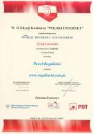Polski Internet 2012, Blog Roku
